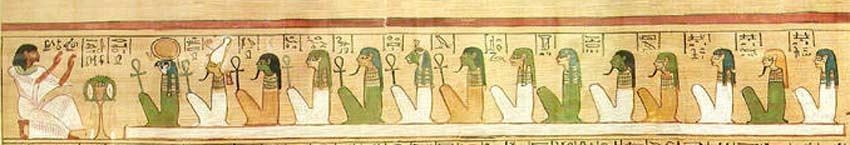 Abu Symbol