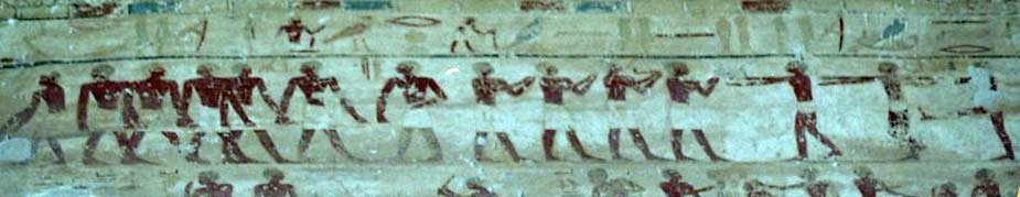 Egyptian tombe painting